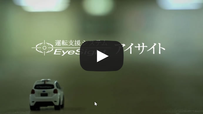 Subaru_EyeSight_Mini_Car_Music_Player-EN